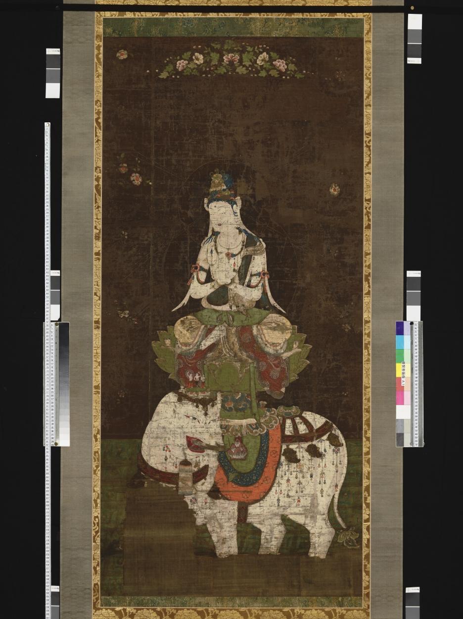 普賢菩薩像