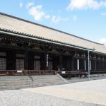 蓮華王院本堂(三十三間堂)
